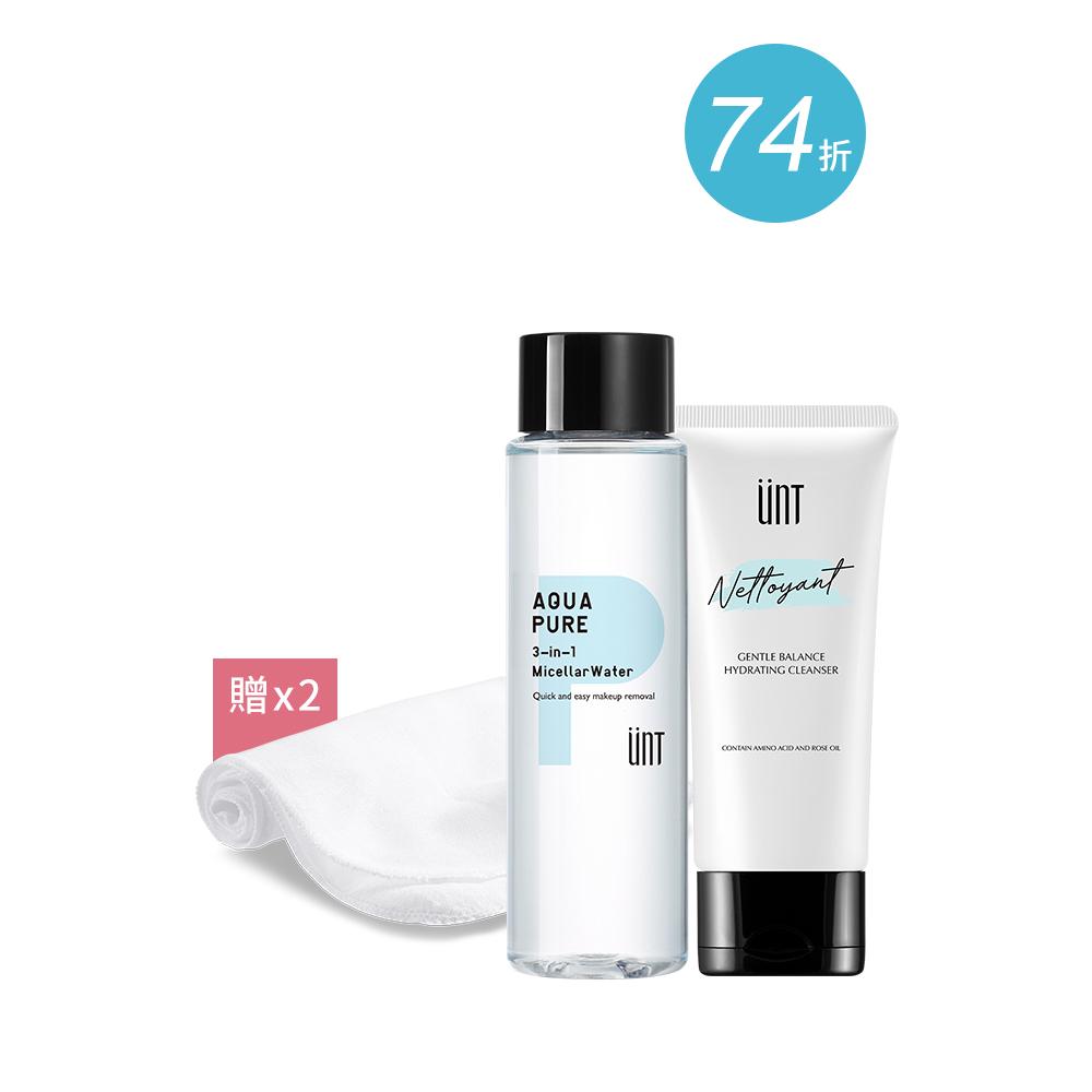 玻尿酸卸妝水+保濕潔顏組