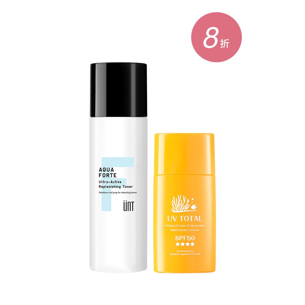 無油防曬+保濕化妝水組